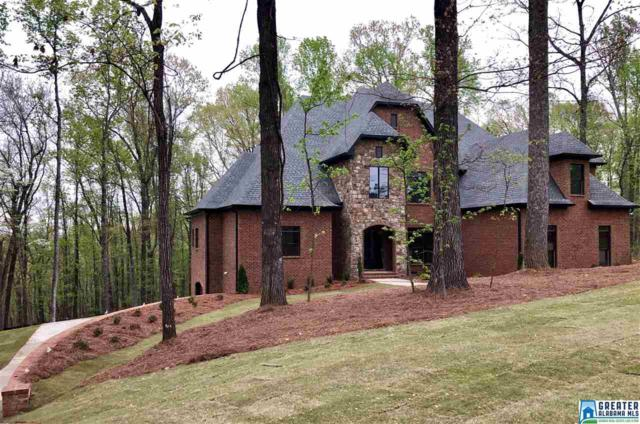 1071 Stagg Run Trl, Indian Springs Village, AL 35124 (MLS #832036) :: Josh Vernon Group