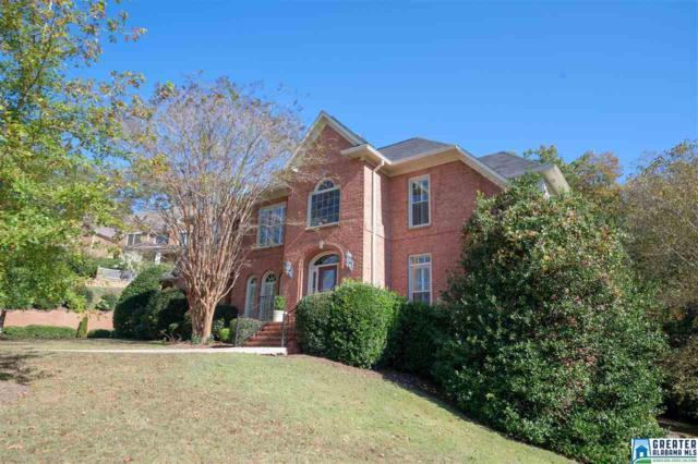 1732 Indian Creek Dr, Vestavia Hills, AL 35243 (MLS #833607) :: Howard Whatley
