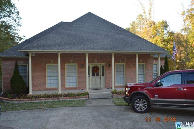 2212 Cumberland Lake Dr, Pinson, AL 35126 (MLS #834110) :: Howard Whatley