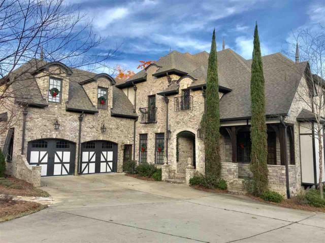 1716 Lake Hardwood Dr, Hoover, AL 35242 (MLS #835178) :: The Mega Agent Real Estate Team at RE/MAX Advantage