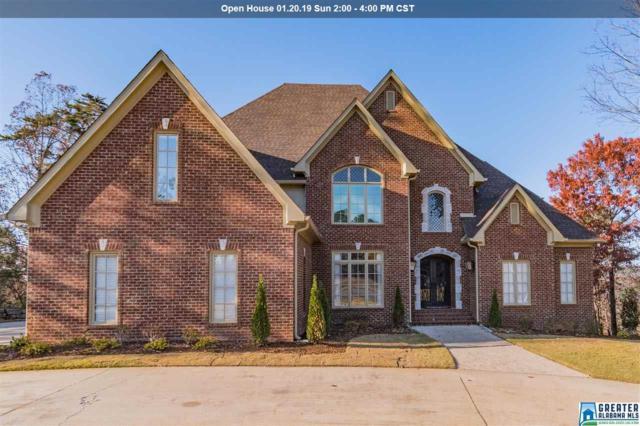 1539 Highland Gate Point, Hoover, AL 35244 (MLS #835243) :: The Mega Agent Real Estate Team at RE/MAX Advantage