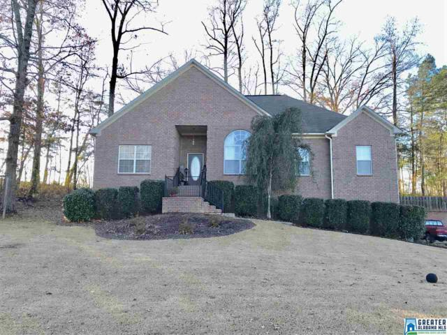 4704 Gardenia Trc, Gardendale, AL 35071 (MLS #835486) :: The Mega Agent Real Estate Team at RE/MAX Advantage