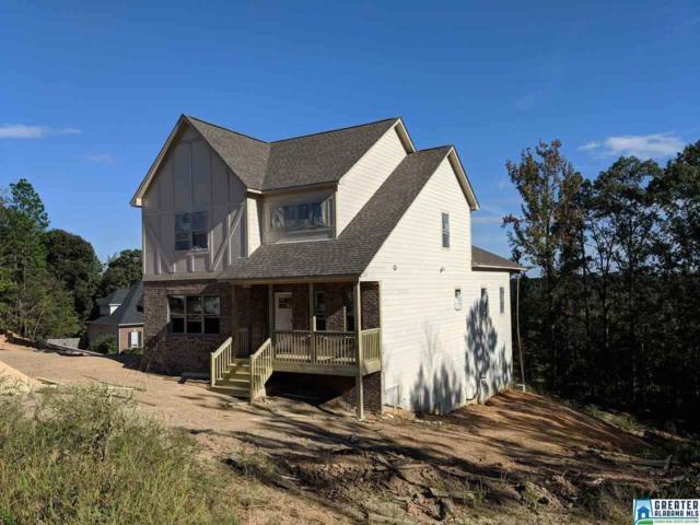 151 Jonagold Rd, Helena, AL 35080 (MLS #835577) :: The Mega Agent Real Estate Team at RE/MAX Advantage