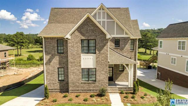 6007 Clubhouse Dr, Trussville, AL 35173 (MLS #837988) :: Brik Realty