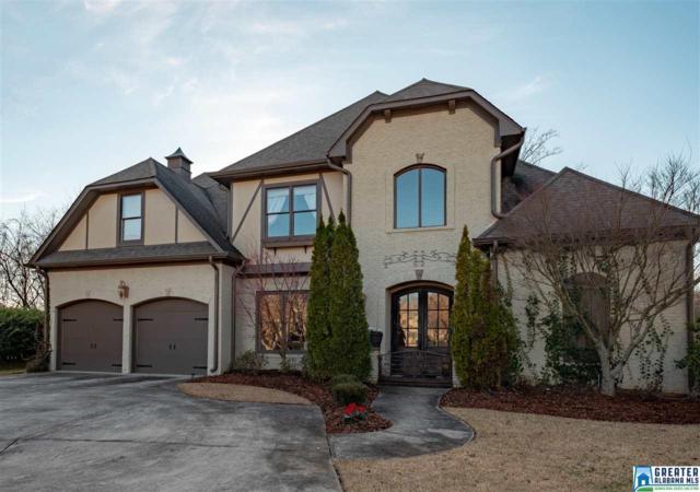 1500 Greystone Parc Cir, Hoover, AL 35242 (MLS #838694) :: LIST Birmingham