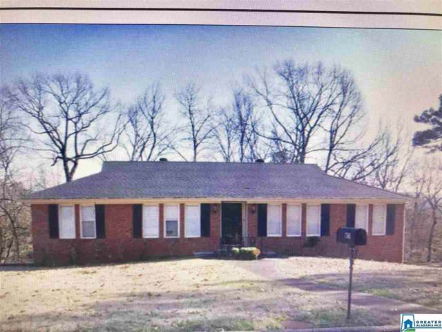7501 White Oak Rd, Fairfield, AL 35064 (MLS #838781) :: Brik Realty