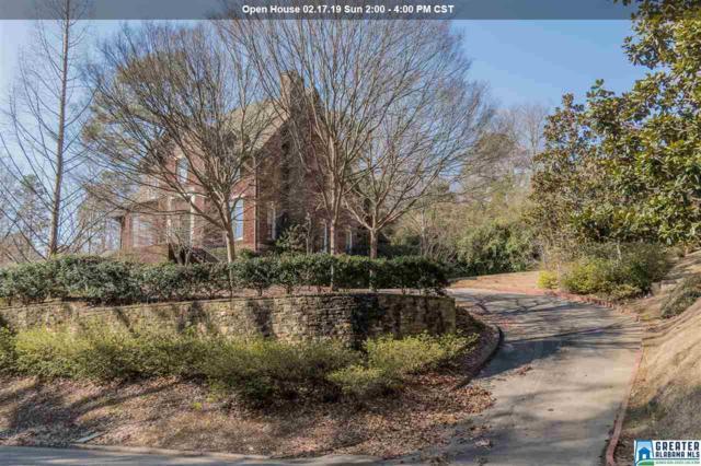 1716 Saulter Rd, Homewood, AL 35209 (MLS #839399) :: Gusty Gulas Group