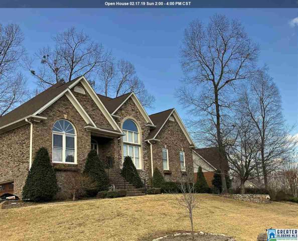 3562 Still Oaks Dr, Trussville, AL 35173 (MLS #839823) :: The Mega Agent Real Estate Team at RE/MAX Advantage