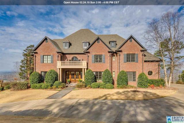 331 Highland View Dr, Birmingham, AL 35242 (MLS #841161) :: Howard Whatley