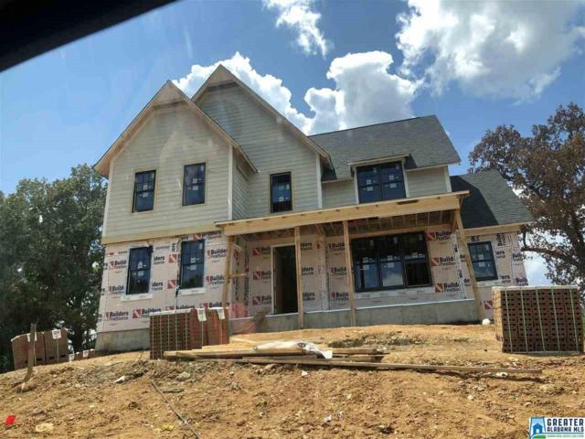 5723 Deercrest Ct, Trussville, AL 35173 (MLS #841346) :: Brik Realty