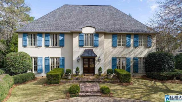 3369 S Cove Trc, Vestavia Hills, AL 35216 (MLS #842456) :: K|C Realty Team