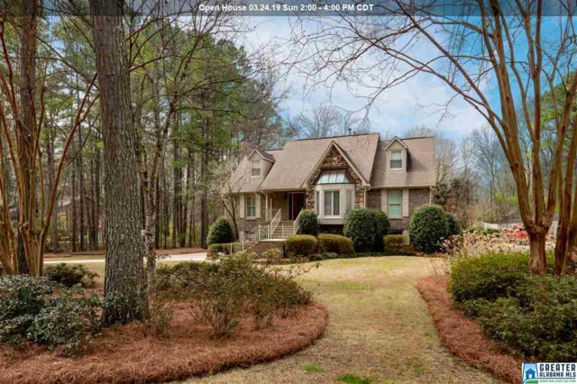5136 Valleybrook Cir, Birmingham, AL 35244 (MLS #842673) :: Josh Vernon Group