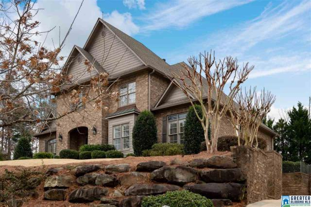 4037 Lambert Trl, Vestavia Hills, AL 35242 (MLS #842985) :: Bentley Drozdowicz Group
