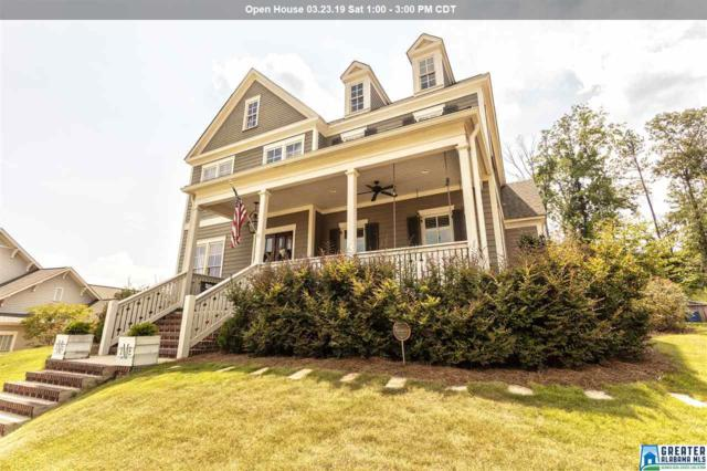 4419 Heritage Park Dr, Hoover, AL 35226 (MLS #843854) :: Bentley Drozdowicz Group