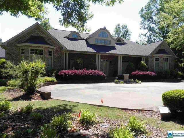 12 Old Ivy Pl, Anniston, AL 36207 (MLS #847855) :: Bentley Drozdowicz Group