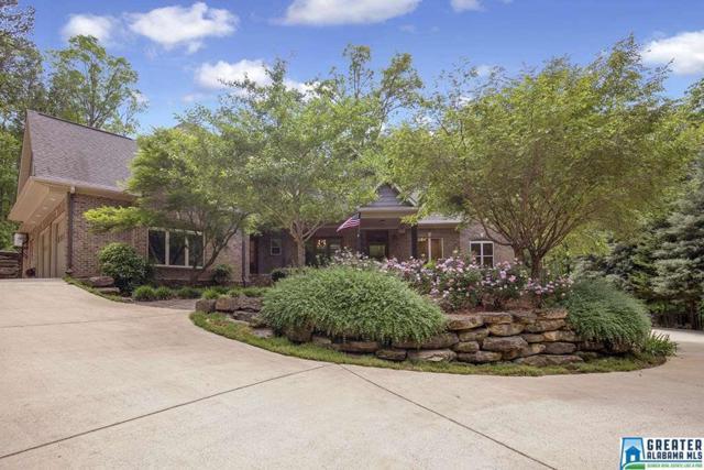 1500 Washington Valley Rd, Springville, AL 35146 (MLS #848684) :: Brik Realty