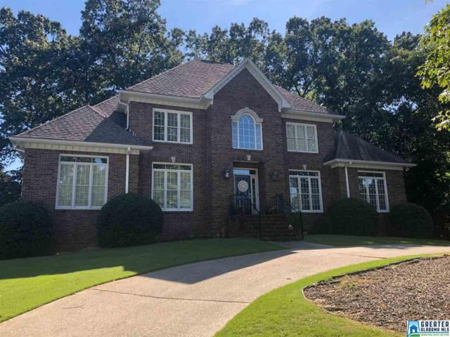 3121 Brook Highland Dr, Birmingham, AL 35242 (MLS #853091) :: LIST Birmingham