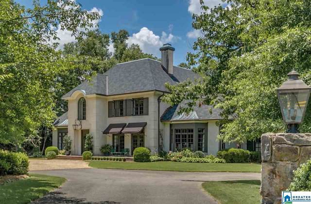 2791 Pump House Rd, Mountain Brook, AL 35243 (MLS #855083) :: Josh Vernon Group