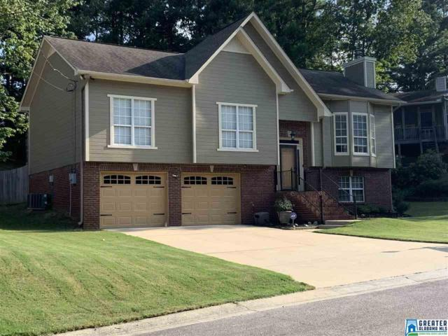 545 Fieldstone Dr, Helena, AL 35080 (MLS #855571) :: Howard Whatley