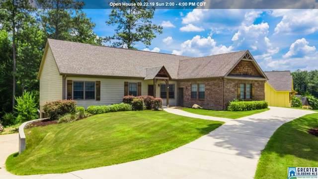 228 Anna Creek Dr, Helena, AL 35080 (MLS #855589) :: LIST Birmingham
