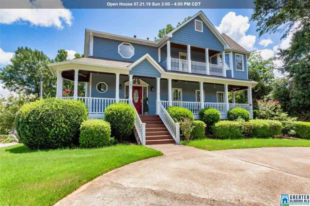 861 Shades Crest Rd, Hoover, AL 35226 (MLS #856018) :: Bentley Drozdowicz Group