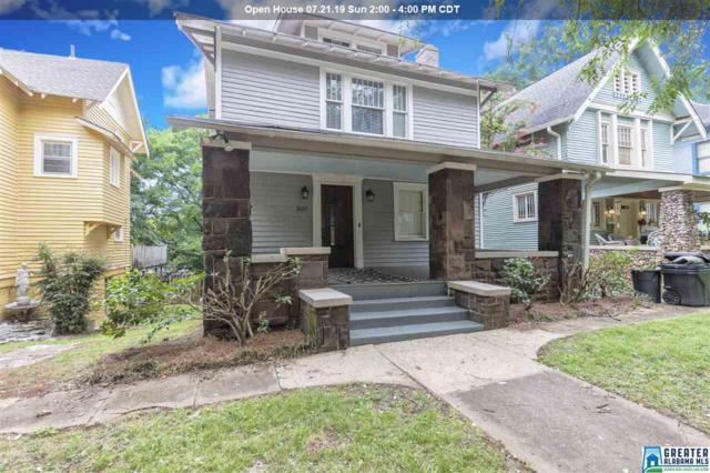 1607 Cullom St, Birmingham, AL 35205 (MLS #856267) :: Bentley Drozdowicz Group