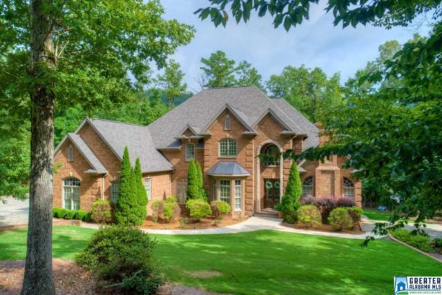 1675 St Andrews Pkwy, Oneonta, AL 35121 (MLS #856582) :: Bailey Real Estate Group