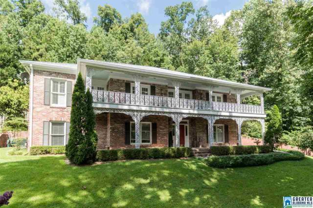 2266 Shady Creek Trl, Vestavia Hills, AL 35216 (MLS #856609) :: LIST Birmingham