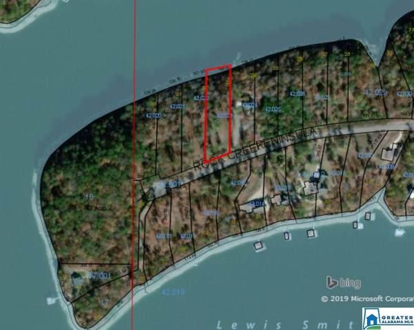Lot 23 Rock Creek Penninsula #23, Arley, AL 35541 (MLS #856714) :: Gusty Gulas Group