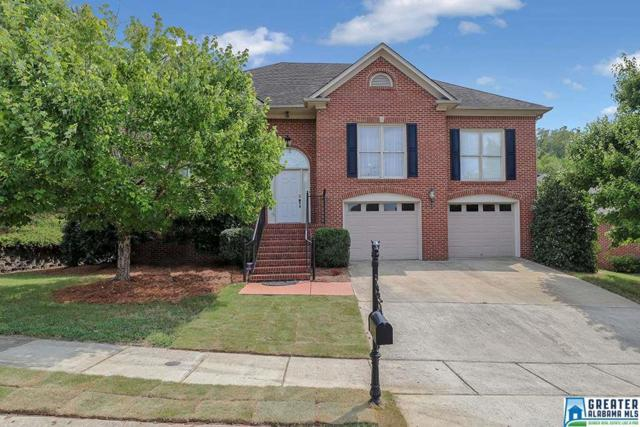 3091 Crossings Dr, Hoover, AL 35242 (MLS #858202) :: Gusty Gulas Group