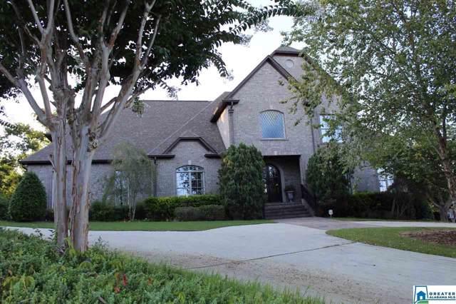 664 Chris Ct, Trussville, AL 35173 (MLS #858371) :: Josh Vernon Group