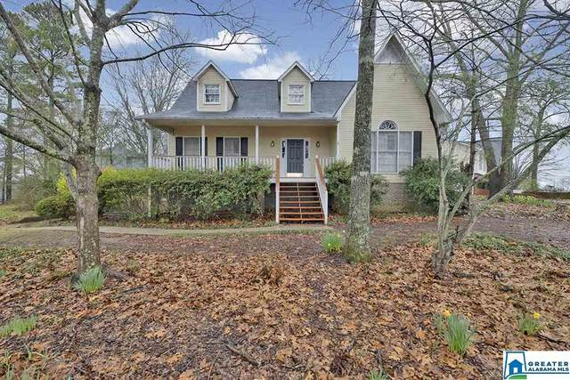 1121 Colonial Dr, Alabaster, AL 35007 (MLS #858950) :: Josh Vernon Group