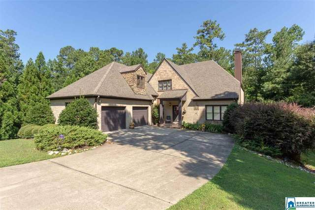 127 Broadmoor Loop, Oneonta, AL 35121 (MLS #859563) :: Howard Whatley