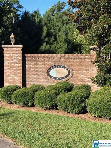 Applewood Ln #36, Odenville, AL 35120 (MLS #861160) :: Brik Realty