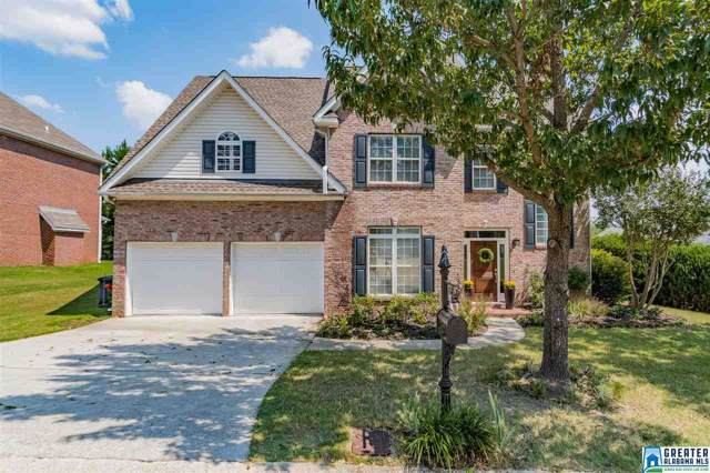 588 White Stone Way, Hoover, AL 35226 (MLS #861484) :: Bentley Drozdowicz Group