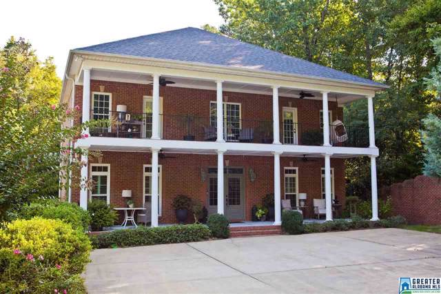 2418 Monte Vista Dr, Vestavia Hills, AL 35216 (MLS #862141) :: Bentley Drozdowicz Group