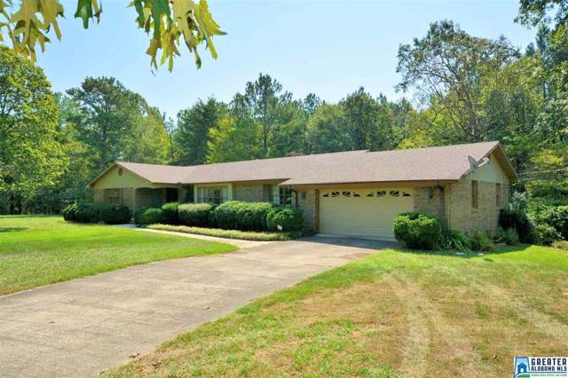680 Valley View Rd, Indian Springs Village, AL 35124 (MLS #862145) :: LIST Birmingham