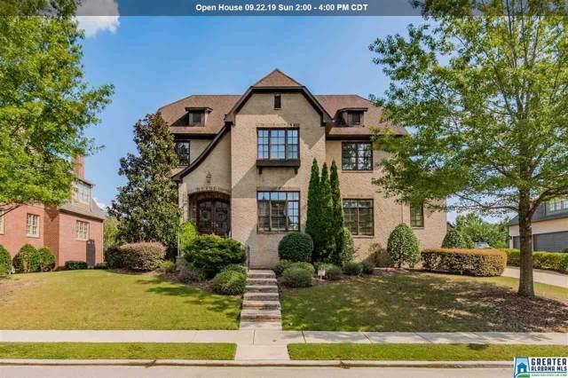 517 Boulder Lake Way, Vestavia Hills, AL 35242 (MLS #862222) :: Josh Vernon Group