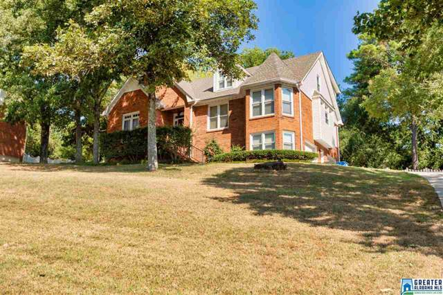 1646 Southpointe Dr, Hoover, AL 35244 (MLS #862417) :: Josh Vernon Group