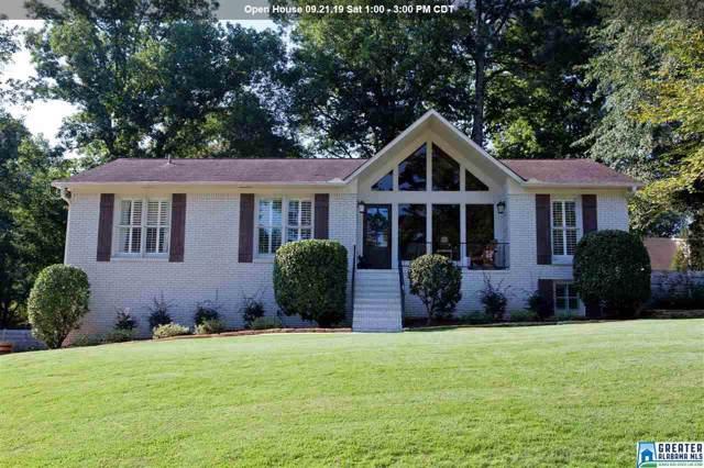 3321 Willis Dr, Vestavia Hills, AL 35243 (MLS #862447) :: Josh Vernon Group