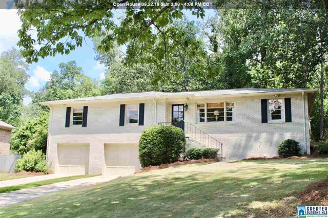 1836 Nottingham Dr, Vestavia Hills, AL 35216 (MLS #862459) :: Gusty Gulas Group