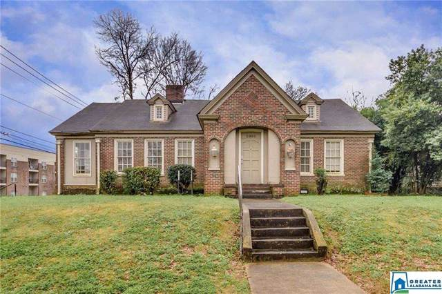 2301 Paul W Bryant Dr, Tuscaloosa, AL 35401 (MLS #862631) :: Bentley Drozdowicz Group