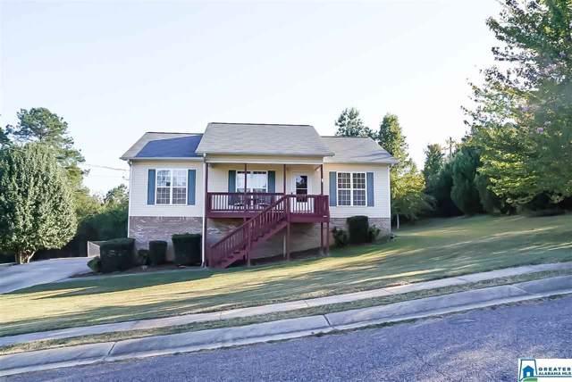 16 Greenleaf Ln, Trussville, AL 35173 (MLS #862802) :: Sargent McDonald Team