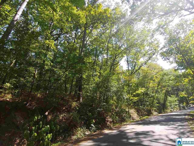 Lot 1 Greenhill Rd #1, Sylacauga, AL 35150 (MLS #862907) :: LIST Birmingham