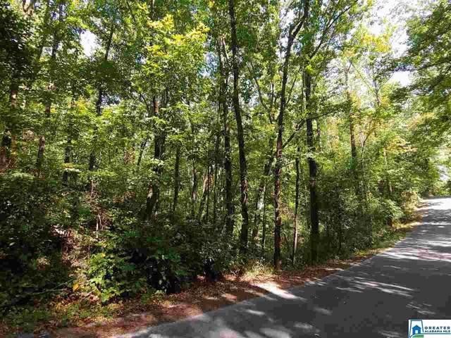 Lot 5 Greenhill Rd #5, Sylacauga, AL 35150 (MLS #862909) :: Howard Whatley
