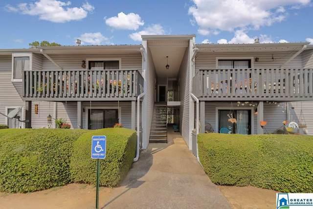 310 Woodland Village #310, Homewood, AL 35216 (MLS #863395) :: Gusty Gulas Group