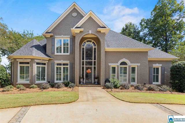 426 Woodward Rd, Trussville, AL 35173 (MLS #863471) :: Josh Vernon Group