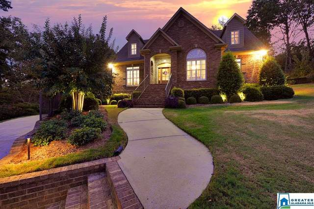 6706 Rivercrest Dr, Trussville, AL 35173 (MLS #863661) :: Josh Vernon Group