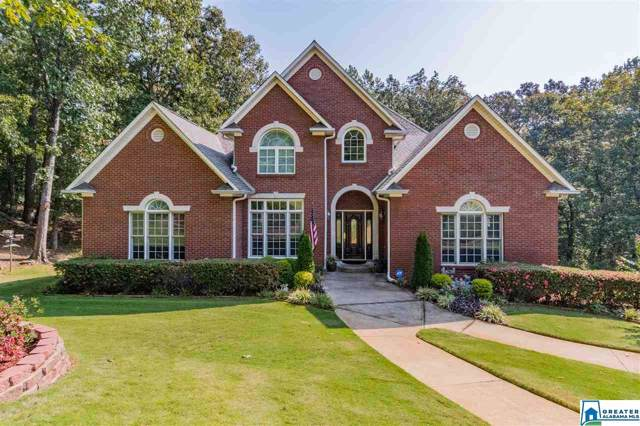 130 Emerald Lake Dr, Pelham, AL 35124 (MLS #863747) :: Josh Vernon Group
