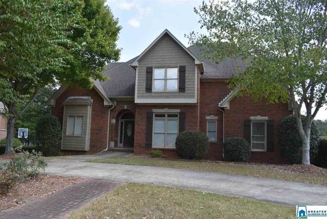 717 Lake Crest Dr, Hoover, AL 35226 (MLS #864030) :: Bentley Drozdowicz Group